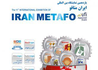 The 11th International Exhibition of Metallurgy and Forging of Iran
