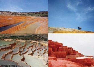 Descubra as maravilhas naturais do Irã: Badab-e Surt