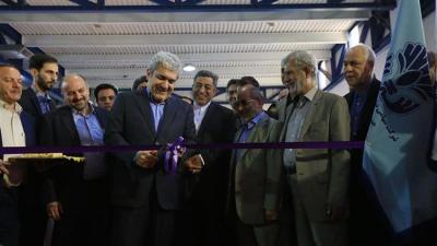 Irã inaugura segunda exposição internacional de inovação, tecnologia