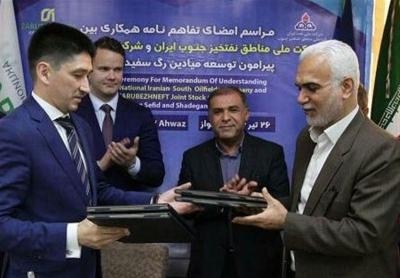Grupo petrolífero Zarubezhneft russo assina MoU para realizar estudos sobre campos petrolíferos no Irã