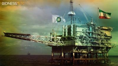 BP: Irã novos negócios fala confidencial.