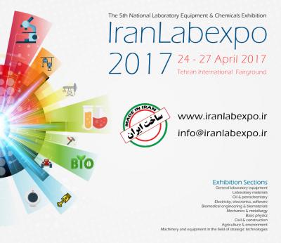 IranLabexpo, 2017