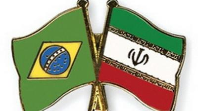 Brazil and Promote Business Forum Iran and goal is to raise bilateral trade to US $ 5 billion