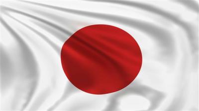 Japão, Irã definido para iniciar as negociações de investimento.