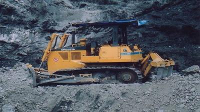 Japão inicia financiamento de projetos de mineração no Irã