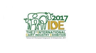 2nd International Dairy Industry Exhibition (IDE)
