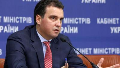Ucrânia ministro da Economia devido no Irã para negociações comerciais