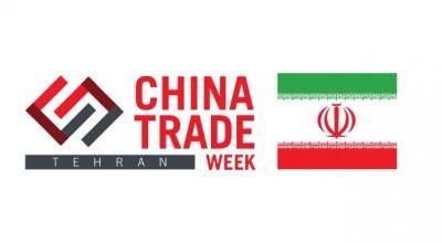China Trade Week Iran
