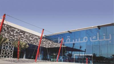 Banco Mascate está abrindo escritório no Irã