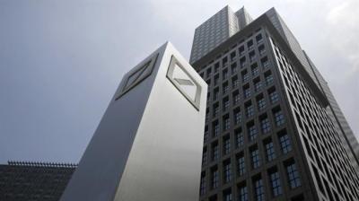 Bancos e empresas alemãs abrirão sucursais no Irã