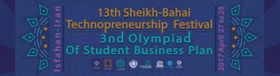 """13º Festival Sheikh-Bahaei ou Festival de """"Technopreneurship"""" terá início no final de abril em Isfahan"""