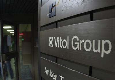 Irã e Vitol assinam pré-financiamento de US $ 1 bilhão para acordos de exportação de petróleo