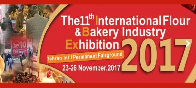177 Iranian, foreign companies to attend ibex 2017 in Tehran