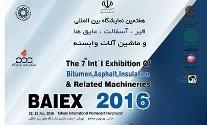 The 7th Int'l Exhibition of Bitumen,Asphalt, Insulating and related machineries (BAIEX 2016)
