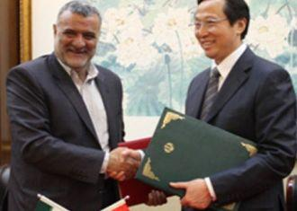 Iran, China ink agricultural cooperation MOU