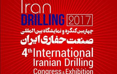 Tehran to host 4th Intl. drilling congress, exhibit next week