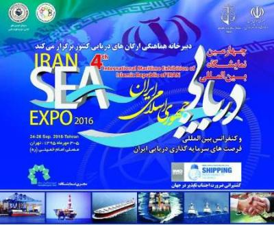 4th International Sea Expo