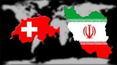 Empresa suíça assinou um contrato com as indústrias de petróleo e gás do Irã
