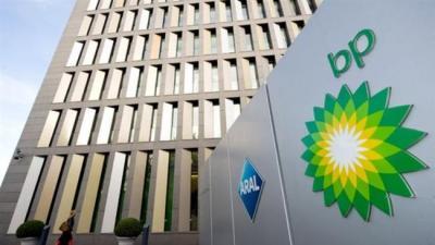 یکی از مقامات ارشد غول انرژی، بی پی، می گوید: این شرکت علاقه مند به سرمایه گذاری های جدید در بخش انرژی ایران است