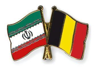Delegação comercial belga para visitar o Irã maio 2015