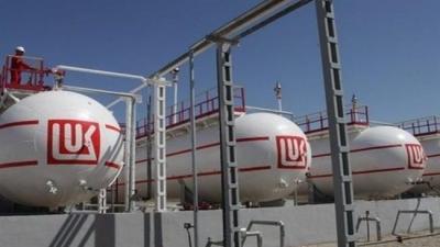 Da Rússia Lukoil para assinar memorando de entendimento com o Irã.