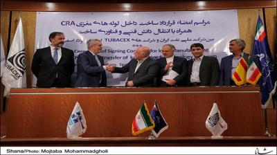 Iran, Spanish company sign $615m oil pipe deal