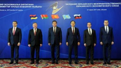 Eurasian Economic Union agrees to form free-trade zone with Iran