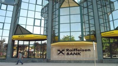 Banco Austríaco vai reabrir escritório em Teerã