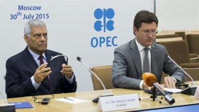OPEP diz capaz de acomodar o Irã retorno.