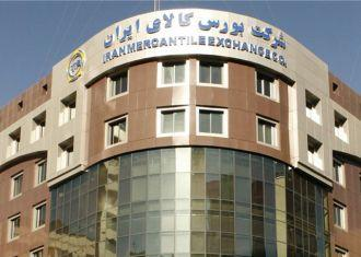 Over $184m of goods dealt on Iran Mercantile Exchange in a week