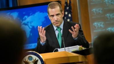 Estados Unidos aconselhando os bancos a evitar o restante das sanções contra o Irã