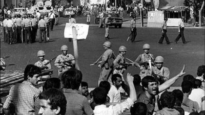 15 Khordad National Uprising