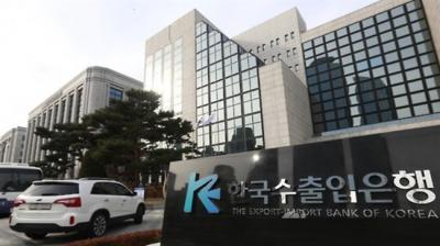 South Korea Kemix to help develop Iran projects