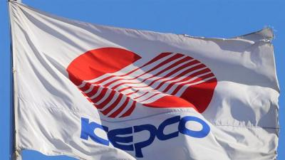 KEPCO ready to build power plant in Chabahar.