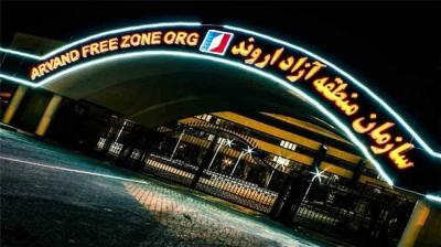 10 European, Asian states invest in Arvand Free Zone