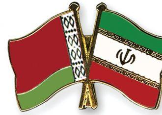 Iran, Belarus to hold Joint Economic Committee meeting