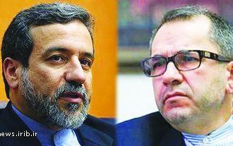 Irã, trio da UE para se encontrar para conversações nucleares em Viena