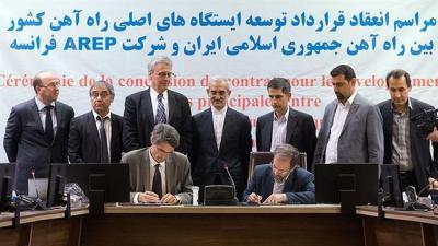 AREP da França assinou um acordo para reabilitação estações no Irã