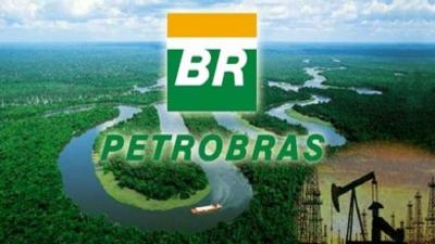 Petrobras estimates reserves of 3.3 billion barrels in Brazil
