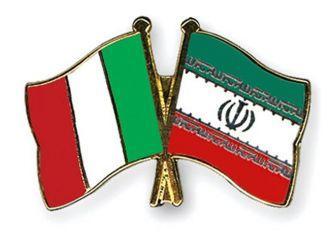 Grande delegação comercial italiano para visitar o Irã em novembro