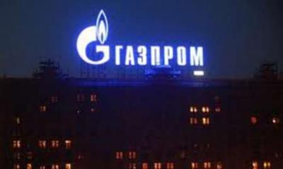 Russa Gazprom Company e Thai National Oil Company apresentam submetem o resultado da pesquisa no campo petrolífero de Changouleh