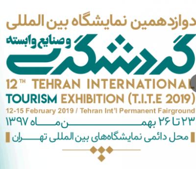12th Tehran International Tourism Exhibition (T.I.T.E 2019)
