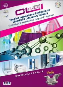 1st Intl Exhibition of Laboratory Equipment and Chemicals