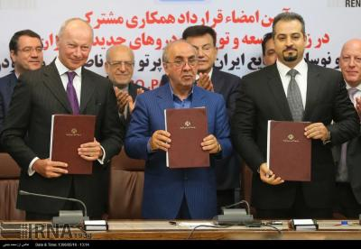 Renault forms €660m joint venture in Iran