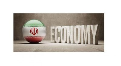 1st Int'l Exhibition of Iran's Economic Potentials