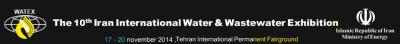 Iran International Water & Wastewater Exhibition