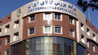 Comércio no mercado de commodities do Irã superior ao TSE