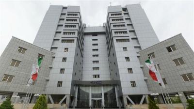 Irã Ministério do Petróleo para segurar segunda conferência ICTO próximo mês.