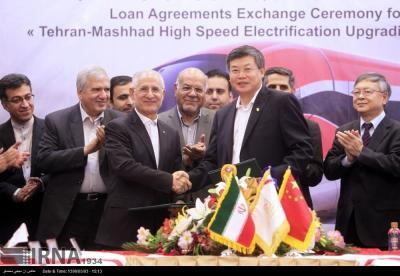 China vai fornecer financiamento de US $ 1,5 bilhão para o projeto ferroviário do Irã