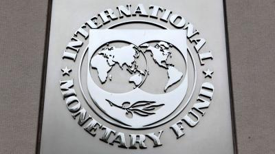 IMF forecasts Iran's GDP to grow by 4% in 2016